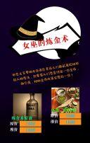 万圣节活动party