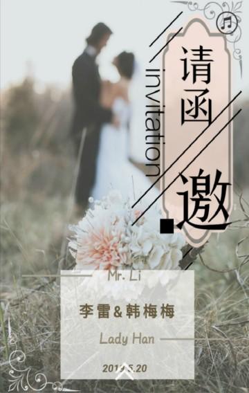 婚礼请柬温暖阳光邀请函清新文艺暖色调黄色高级灰粉色婚礼请柬H5