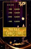 黑金麋鹿大气商场店铺圣诞节活动策划邀请函