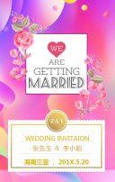 婚礼婚宴邀请函,新婚请柬