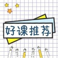 线上教育培训机构招生宣传推广网络教育蓝色简约卡通扁平化微信公众号封面小图通用