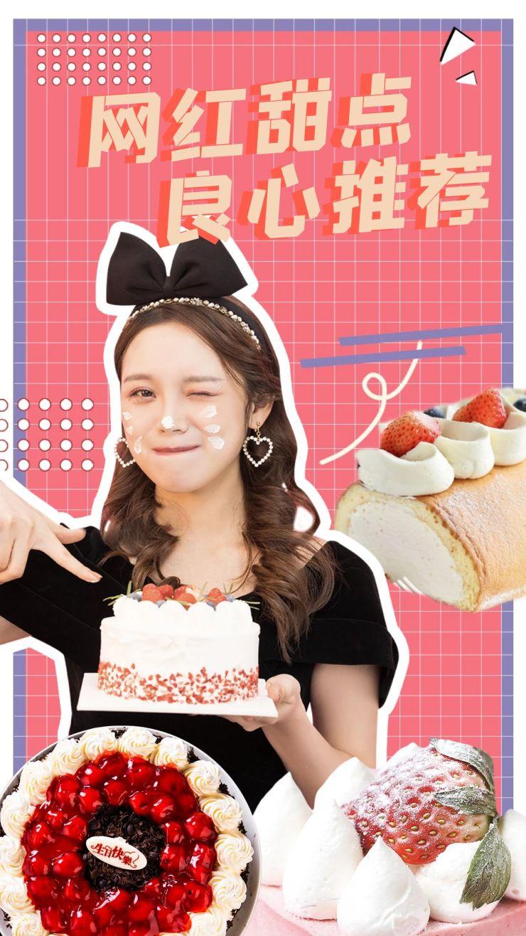 红色简约风格美食视频封面
