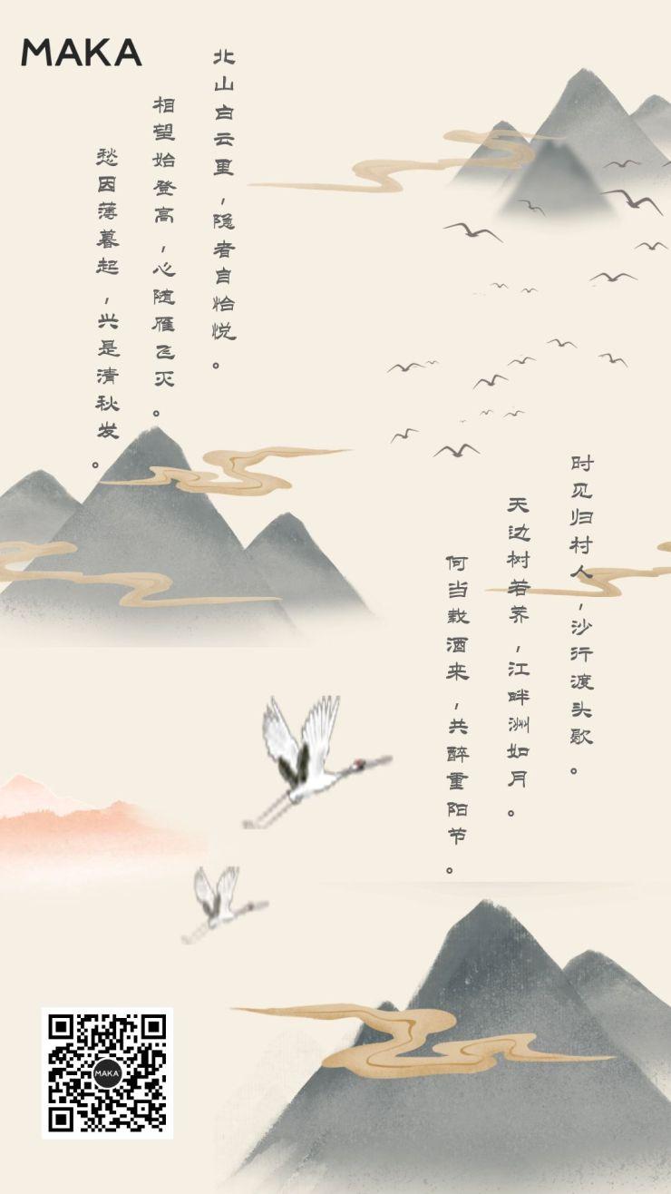 中国传统水墨风海报壁纸