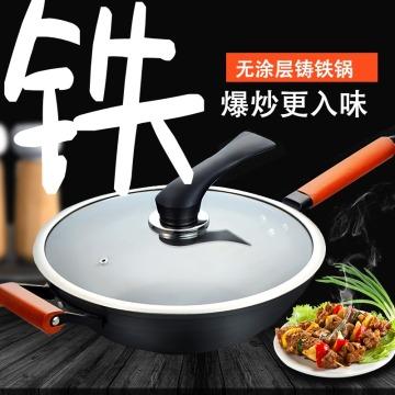简约时尚炒锅厨具电商主图
