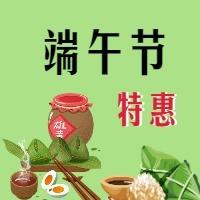 绿色中国风端午节粽子节促销公众号次条