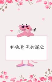 七夕相册/夏天相册/记录生活/七夕相册