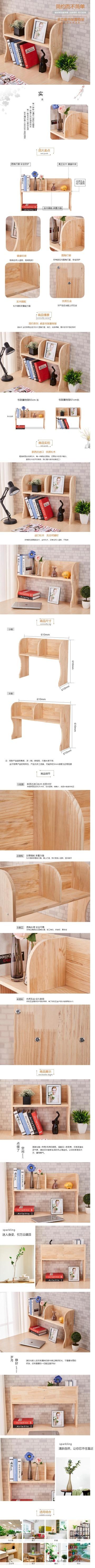 黄色清新家居家装书桌宣传营销电商详情页