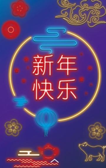 夜店风中国元素2019新年祝年公司企业个人祝福