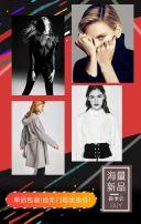 黑色创意高端时尚奢侈品化妆品宣传促销翻页H5