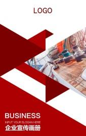 【企业宣传】高端中国红商务企业宣传招商加盟品牌推广宣传画册公司招聘