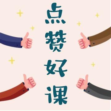 【促销次图】微信公众号封面小图卡通扁平通用-浅浅