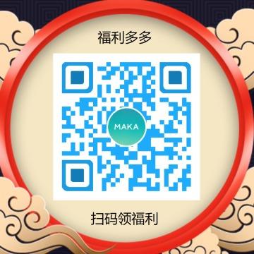 中国风扁平化微信公众号二维码