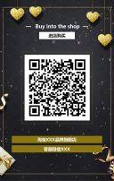 七夕 情人节 金玫瑰 促销 浪漫 大气黑金 高端 包包促销 电商淘宝