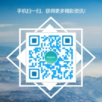 扁平简约蓝色海洋电商微商通用微信二维码
