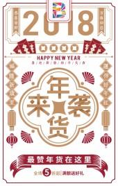 2018年货节年终促销坚果/干果/零食/炒货/开心果/芒果干/夏威夷果/高端模板