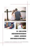 唯美简约清新婚庆创意爱情婚礼邀请函时尚浪漫结婚请帖婚礼请柬