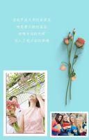 日韩式小清新照片集展示旅途回忆记录