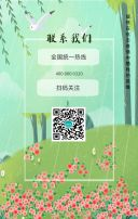 2020清明节鲜花祭奠抗疫英雄清明追思