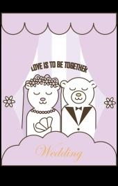 我们结婚啦~卡通白熊夫妇森系浪漫婚礼请帖请柬