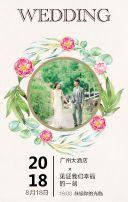 古典优雅清新甜美婚礼邀请函H5