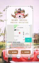 简约小清新暖秋婚礼邀请函