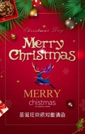 高端大气圣诞节活动邀请函/餐厅酒吧圣诞活动派对
