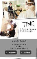时尚、现代、个性婚礼邀请函