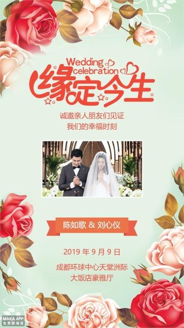 玫瑰鲜花温馨高端大气婚礼邀请函请柬祝福贺卡