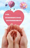 重阳节感恩父母保健产品宣传推广营销