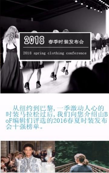 时装展宣传海报,个人写真相册集