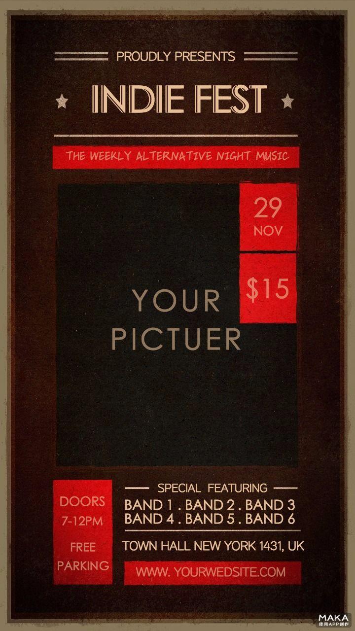 深红复古酒吧夜店派对音乐会活动宣传海报