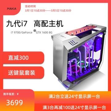 IT电脑硬件简约大气直通车主图
