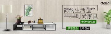 灰色简约电商淘宝家具电视柜促销banner模板