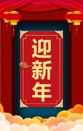 2019年春节祝福贺卡