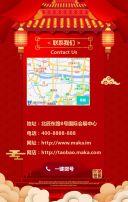 新年春节企业公司拜年祝福新春贺年节日新年贺卡