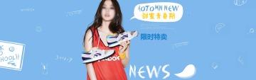 清新韩式女全装电商banner