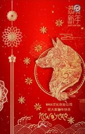 新春祝福、贺卡、年会、红色、大气、烫金