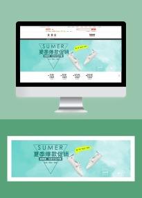 夏季爆款促销文艺简约鞋包电商banner