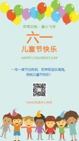 六一儿童节祝福卡薄荷绿气球儿童节快乐