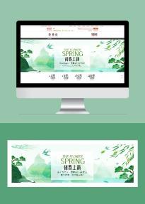双十一特惠简约大气互联网各行业宣传促销电商banner