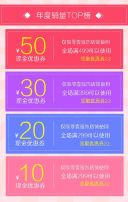 粉色时尚双十一购物狂欢节服饰箱包节日促销翻页H5