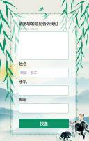 中国水墨画清明节由来习俗普及企业公益宣传二十四节气清明的介绍