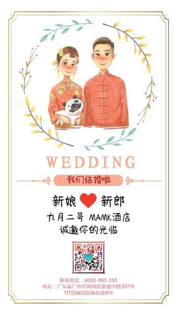 高端简约清新文艺风格婚礼邀请函海报
