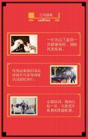 招聘招募招人面试应聘求职通用H5模板红色高端邀请函!!