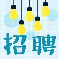 企业招聘宣传推广蓝色简约卡通扁平化微信公众号封面小图通用
