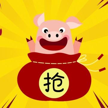 春节抢购年货抢购公众号封面次条小图