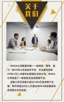 简约几何三角形新势力时尚年轻活力加入我们社会招聘企业招聘校园招聘社团招新公司招聘