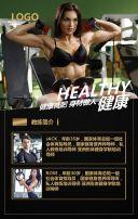 健身房 健身场馆 健身器材  健身设备 运动器材宣传推广