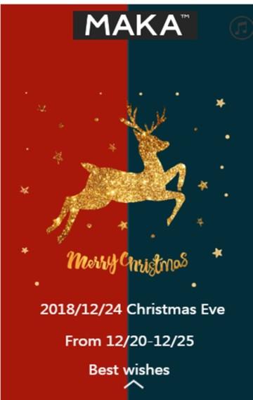 圣诞节餐饮、酒吧、清吧、咖啡店, 商场促销 宣传