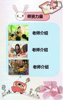 幼儿园招生幼儿园暑假班招生宣传幼儿园开学招生幼儿园托管班早教招生 幼儿教育 儿童
